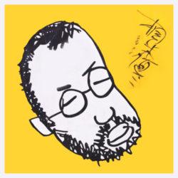 映画監督 相米慎二を語りつぐ会